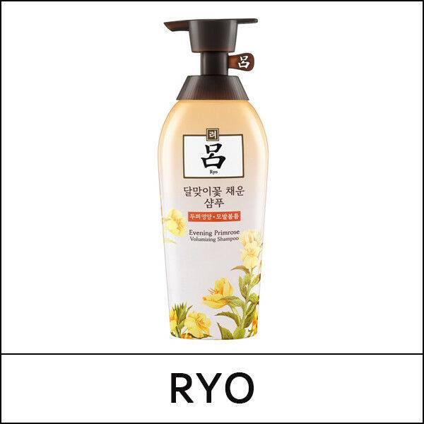Ryo Evening Primrose Volumizing Shampoo