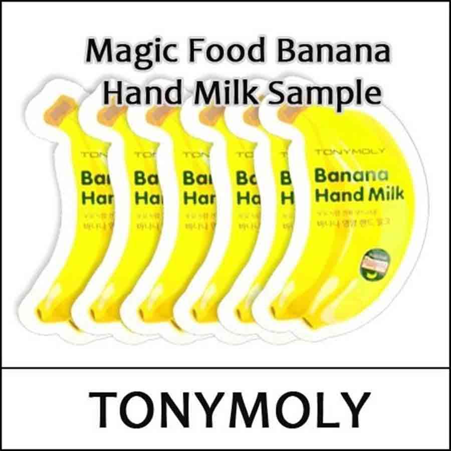Крем-молочко для рук с экстрактом банана