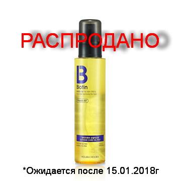 Масло-спрей для поврежденных волос, 120мл