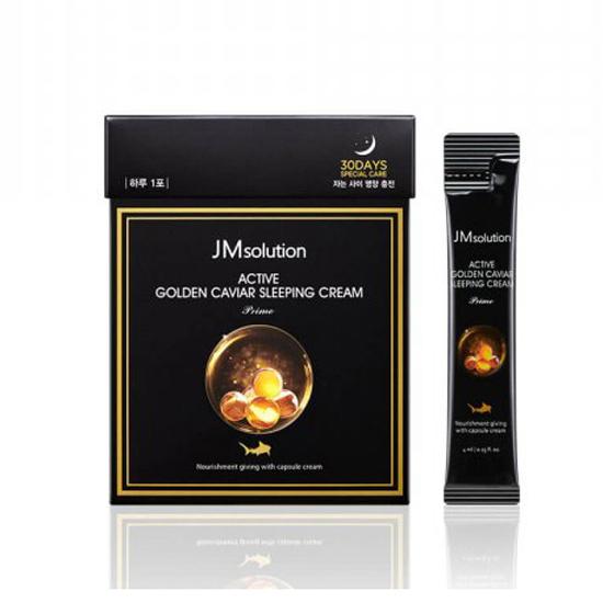 Активная ночная крем-маска с экстрактом икры JMsolution, 4мл