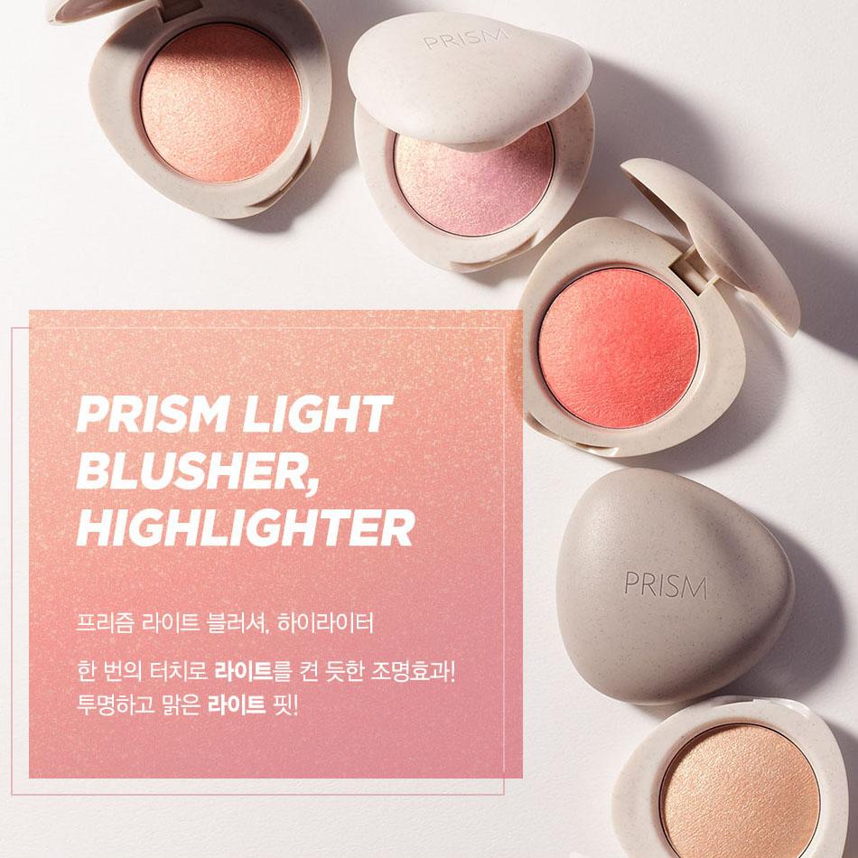 THE SAEM Prism Light Blusher