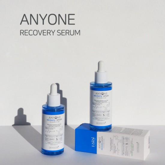 Восстанавливающая сыворотка для чувствительной кожи I ZeZe, 50мл