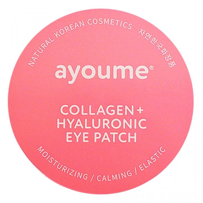 Гидрогелевые патчи с коллагеном и гиалуроновой кислотой Ayoume, 60шт.