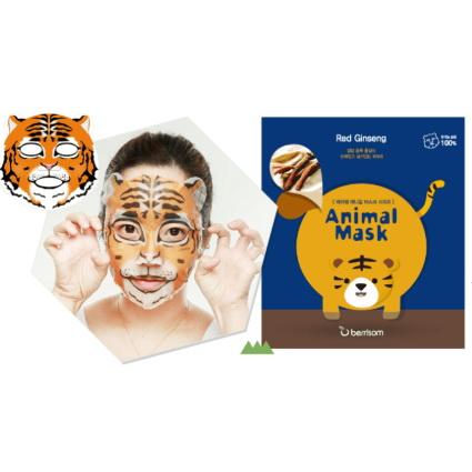 Омолаживающая тканевая маска с женьшенем (тигренок) Berrisom, 1шт.