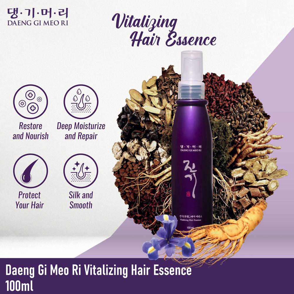 Увлажняющая восстанавливающая эссенция-спрей для волос Daeng Gi Meo Ri, 100мл