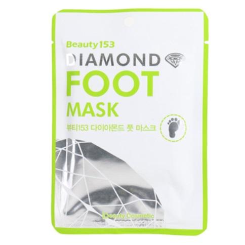 Смягчающая маска-носочки для ног BeauuGreen, 1пара