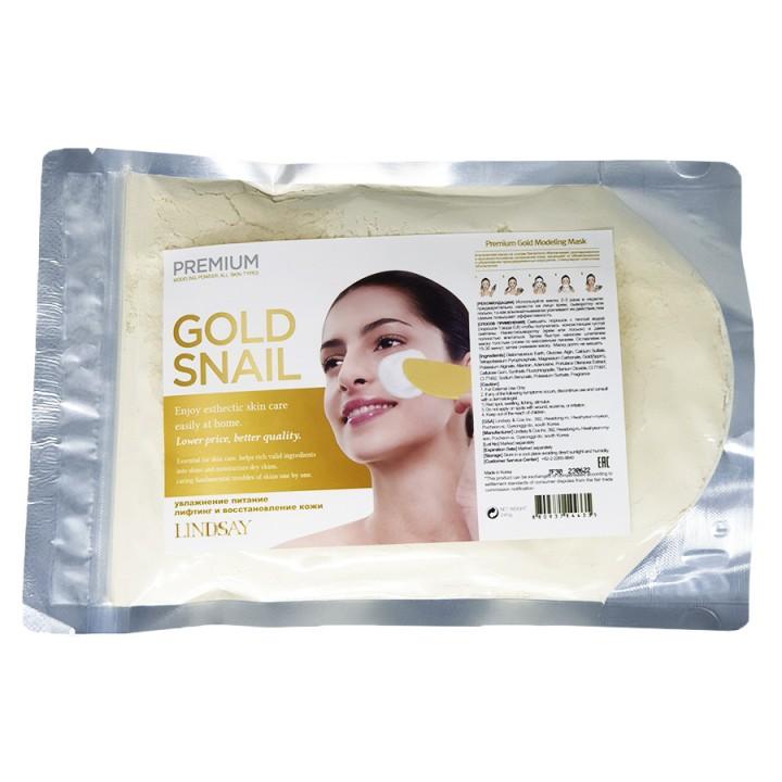 Альгинатная маска с золотом и муцином улитки Lindsay, 240г