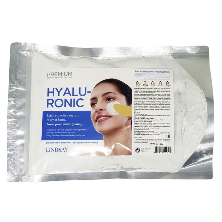 Увлажняющая альгинатная маска с гиалуроновой кислотой Lindsay, 240г