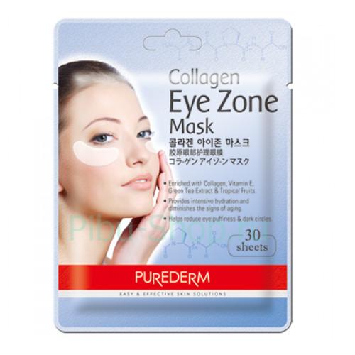 Коллагеновые маски для области вокруг глаз Purederm, (30шт.)